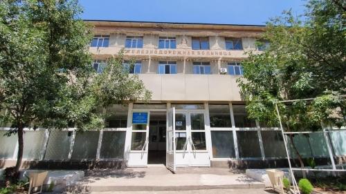 ЖД больница в г.Шымкент