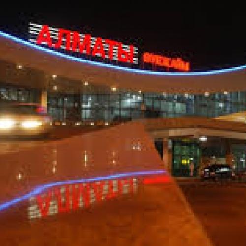 Международный Аэропорт г.Алматы.