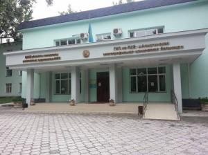 Алматинская многопрофильная клиническая больница, г.Алматы