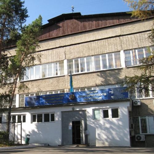 Амбулатория в мкр.Алтай