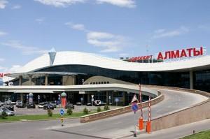 Аэропорт, г.Алматы
