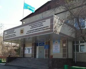 ГКП на ПХВ Городской родильный дом №5, г.Алматы