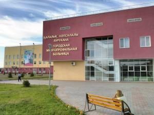 Городская многопрофильная больница, г.Талдыкорган